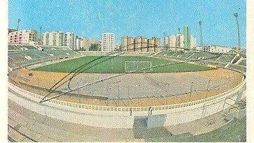 Liga 81-82. Estadio Ramón de Carranza (Cádiz C. F.). Ediciones Este.