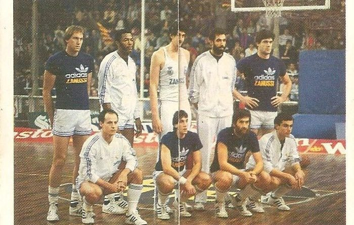 Trideporte 84. Plantilla Real Madrid (Real Madrid). Editorial Fher.