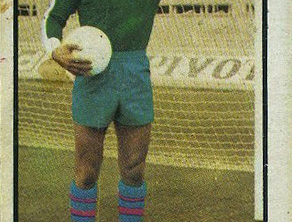 Liga 1979-80. Amigó (F.C. Barcelona). Ediciones Este. 📸: Grupo de Facebook Nuestros álbumes de cromos.