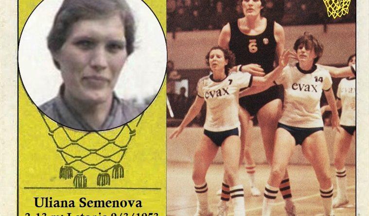 Uliana Semenova (TTT Riga). Fotografía Cromo-Montaje del Grupo de Facebook Nuestros álbumes de cromos.