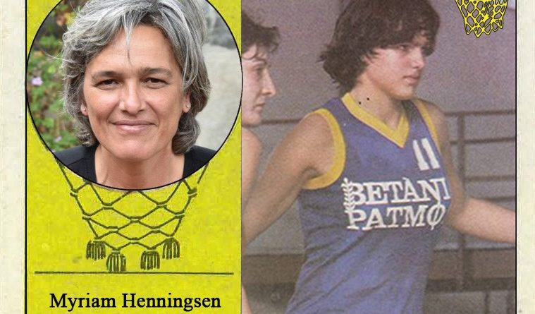 Myriam Henningsen (Club Basquet Betania Patmos). 📸: Cromo-Montaje del Grupo de Facebook Nuestros álbumes de cromos.